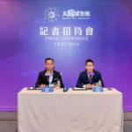 Suncity Group Tegaskan Tetap Mengacu pada Undang-undang dan Peraturan Macao untuk Bisnis di Luar Negeri
