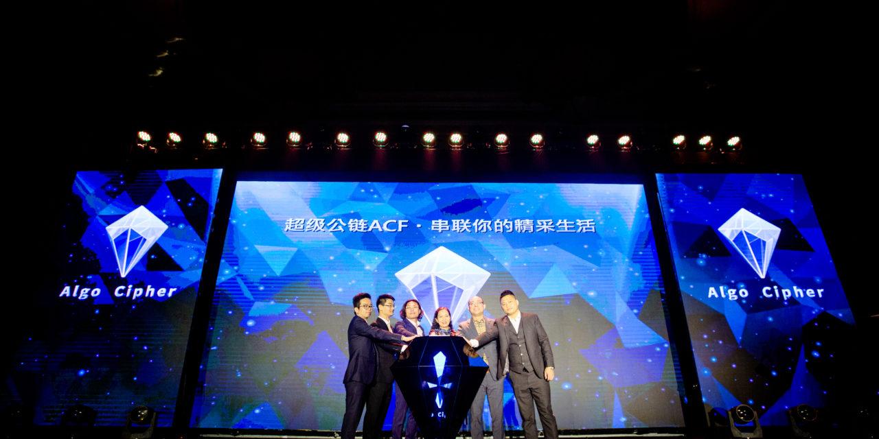 Terobosan dalam Aplikasi Blockchain: Peluncuran Platform Baru di Hanoi, Vietnam