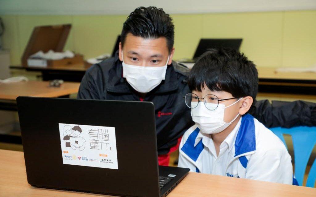 Chinachem Group Sumbangkan Laptop Bagi 53 Siswa Kurang Mampu untuk Belajar dari Rumah Selama Pandemi