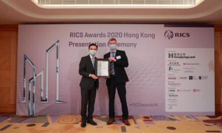 Cushman & Wakefield Memenangkan Empat Penghargaan di RICS Hong Kong Awards 2020
