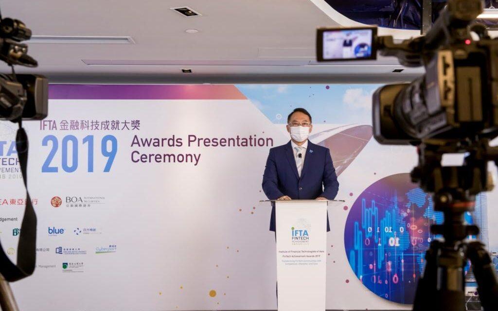 IFTA FinTech Achievement Awards 2020 Mulai Membuka Pendaftaran