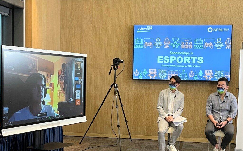 Cyberport Gelar Lokakarya Industri e-sports untuk Mahasiswa Hong Kong dan Lingkar Pasifik