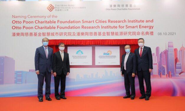 PolyU Terima Dukungan Kuat dari Otto Poon Charitable Foundation untuk Bangunn Smart City Research Institute dan Smart Energy Research Institute