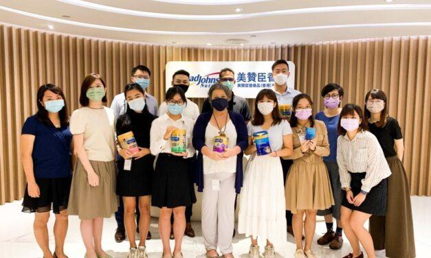 Mead Johnson Nutrition Hong Kong dan HKUST Business School Bergandengan Tangan Mengembangkan Bakat Bisnis